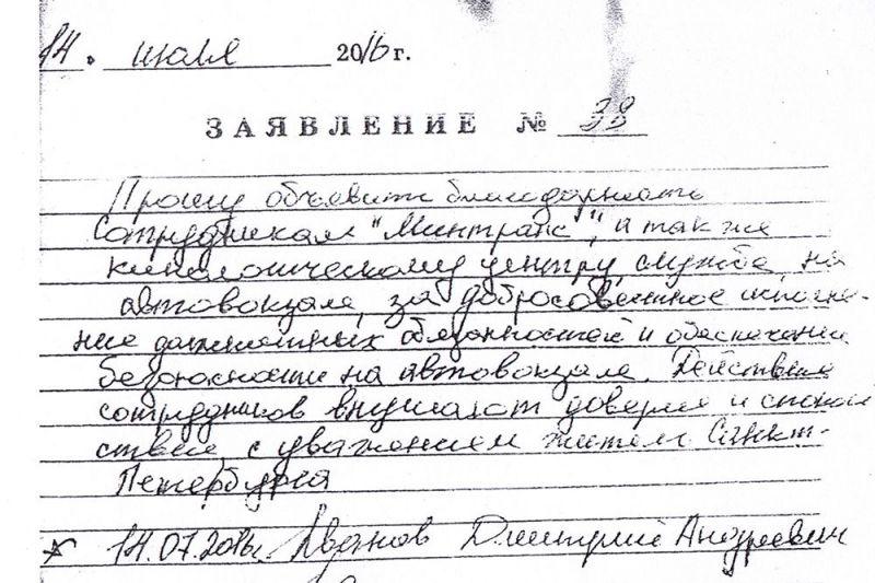 ivanov-da