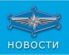 Ведомственная охрана Минтранса России в Северо-Западном Федеральном округе в круглосуточном режиме продолжает нести дежурство на защищаемых объектах