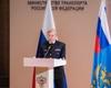 Поздравление Министра транспорта Виталия Савельева организациям транспортного комплекса с Днем России