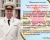 Поздравление Алексея Ковыршина с Днём Весны, Труда и Днём Победы
